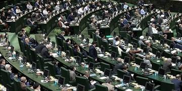 نمایندگان ناظرمجلس شورای اسلامی در کمیته ملی پارالمپیک انتخاب شدند
