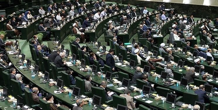 13990514000946 Test PhotoN - رسیدگی ویژه مجلس به پرونده «برجام فوتبالی ایران» /از استیضاح و شکایت تا بررسی در کمیسیون اصل 90
