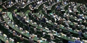 انتخاب هیات رئیسه فراکسیون حقوق بشر در مجلس