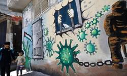 «کرونا» ابزار رژیم صهیونیستی برای سرکوب اسرای فلسطینی