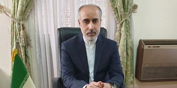 ناصر کنعانی: ایران، شریکی قوی و همپیمانی مطمئن برای همکاری بلندمدت