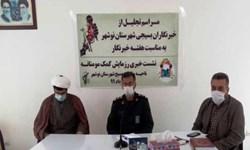 توزیع بیش از 10 هزار بسته معیشتی در نوشهر / افتتاح ۱۲ واحد مسکونی محرومان تا پایان شهریور
