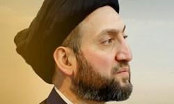 درخواست «عمار الحکیم» از جامعه بین المللی برای کمک به لبنان
