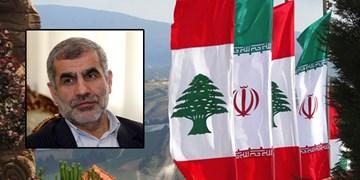 نیکزاد: مردم ایران همچون همیشه در کنار لبنانی ها هستند