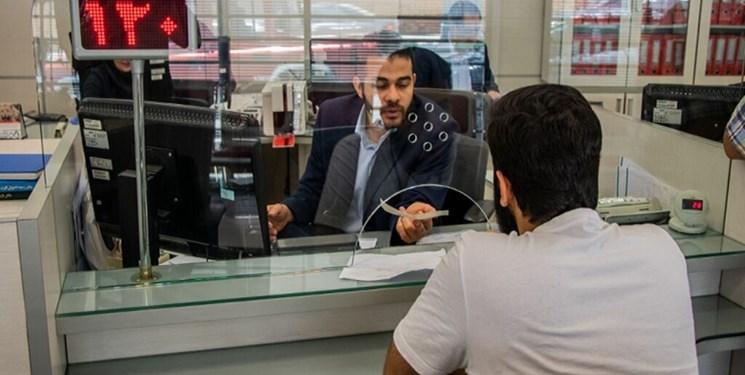 قطع دسترسی ایرانیان خارج از کشور به حسابهای خود نزد بعضی بانکهای داخلی