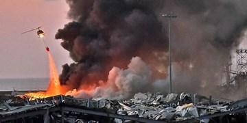 نگاهی به واکنشها به انفجار مهیب بیروت