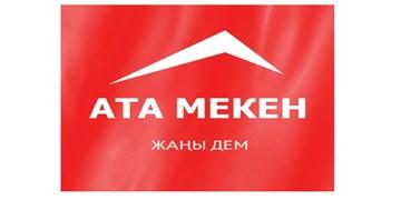 خروج نخست وزیر سابق قرقیزستان از اتحادیه احزاب