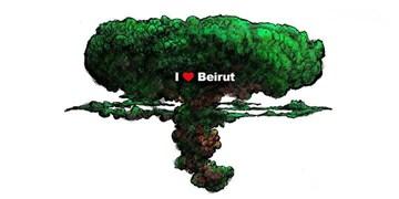طرحی از انفجار مهیب در بیروت + عکس