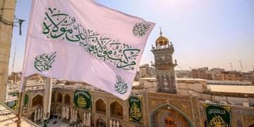 برافراشته شدن پرچم غدیر و گلآرایی ضریح در حرم علوی+عکس