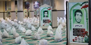 توزیع 25 هزار سبد کالا در دهه دوم محرم / خیرین البرزی گل کاشتند
