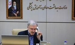 گفتوگوی تلفنی وزرای بهداشت ایران و لبنان