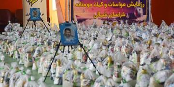 نخستین اجرای دومین نهضت «کمک مؤمنانه» در خراسان شمالی