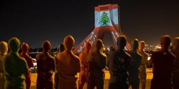 بیروت در آزادی