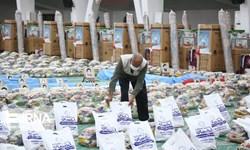 مشق همدلی با «کمک مؤمنانه»| از اجرای طرح «تبرکات علوی» تا توزیع ۲۳۳ بسته معیشتی