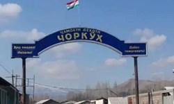 یک کشته و یک زخمی در تنش مرزی قرقیزستان و تاجیکستان