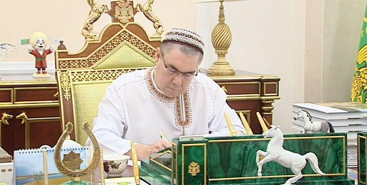 تصویب برنامه جامع علوم و فناوری شیمیایی در ترکمنستان