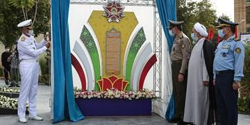رونمایی نشان فداکاری دانشگاه افسری امام علی (ع)
