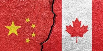 یک شهروند کانادایی در چین به اعدام محکوم شد