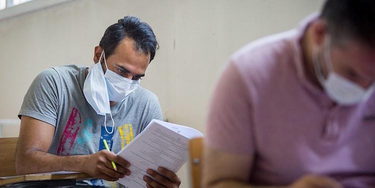 رضایتمندی ۹۱ درصد از داوطلبان کنکور ارشد از رعایت اصول بهداشتی