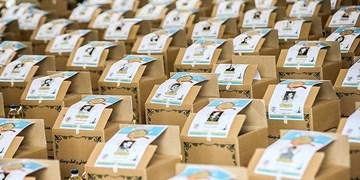 توزیع ۳۰ هزار بسته معیشتی در دومین رزمایش کمک مومنانه بهارستان