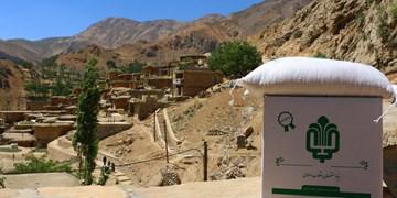 کمک مؤمنانه به  دهستانهای کوهرنگ