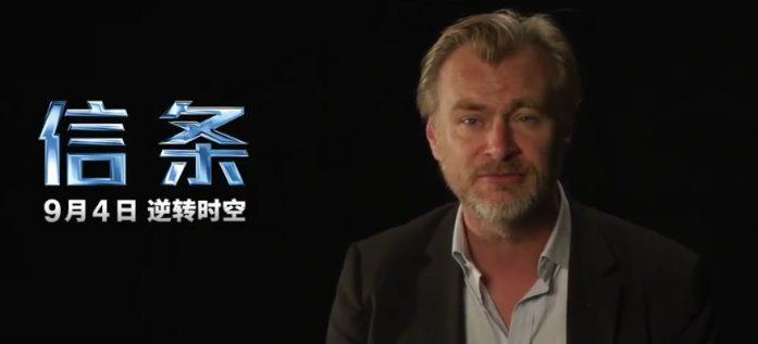 13990517000044 Test NewPhotoFree - تاریخ اکران مهم ترین فیلم جهان مشخص شد/«تِنِت» سپتامبر بر پرده سینمای چین