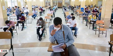 اعلام نتایج اولیه آزمون کارشناسی ارشد در دهه اول شهریور