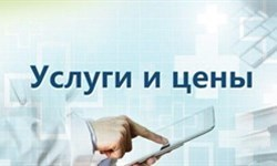 کاهش 5 درصدی حجم خدمات پولی در تاجیکستان