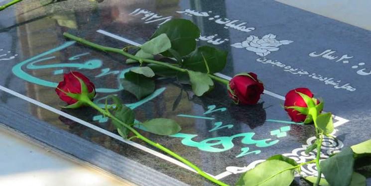۲ شهید گمنام در دانشگاه سمنان خاکسپاری میشوند