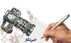 حل مشکلات صنفی خبرنگاران در دستور کار خانه مطبوعات هفتم