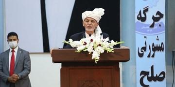 غنی: طالبان تعهد کرده پس از آغاز مذاکرات ۴۰۰ زندانی دولت را آزاد کند
