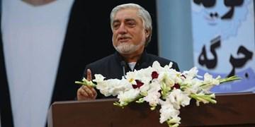عبدالله: لویه جرگه تصمیمگیرنده اصلی ادامه جنگ یا توقف آن در افغانستان است