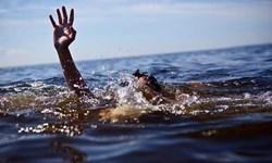 بی احتیاطی باز هم حادثه آفرید/ خنکای آب دو تن را قربانی کرد