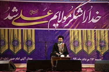 سخنرانی حجت الاسلام حسینی قمی در جشن عید غدیر میدان امام حسین تهران