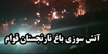 حوادث آتشنشانی در شیراز/ از اطفای آتش در موزه نارنجستان قوام تا واژگون شدن ایسوزو در کمربندی اکبرآباد