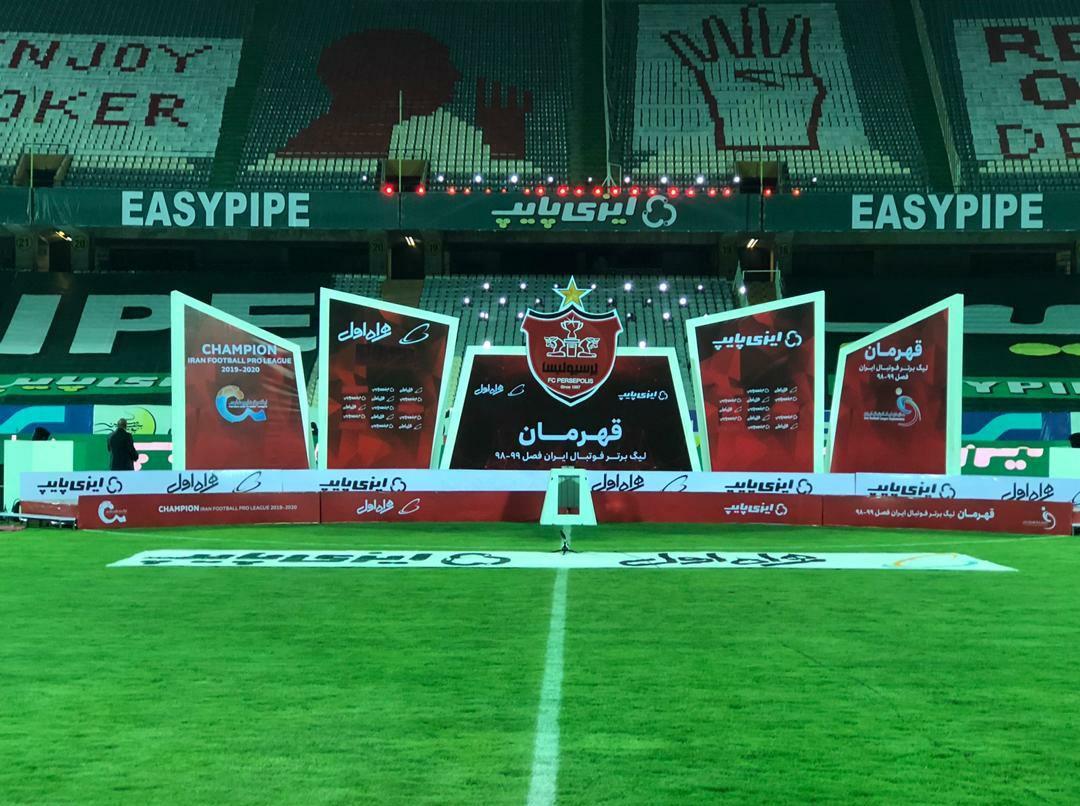 13990517000642 Test NewPhotoFree - پرسپولیسی ها جام قهرمانی لیگ برتر را بالای سر بردند