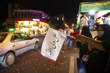 جشن خیابانی عید غدیر، خیابان پاسداران تهران