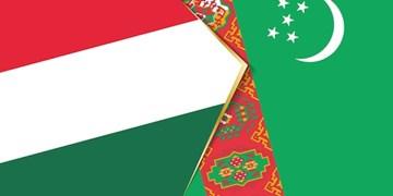 علاقهمندی مجارستان برای واردات گاز از ترکمنستان