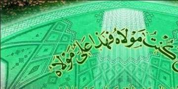 از غدیر تا ظهور/ بدون غدیر، اسلام بیمنطق و محتوا است