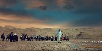 تولید نماهنگ «واحدالدنیا» برای عید غدیر+نماهنگ/طنین آوای ابریشم در تالار رودکی