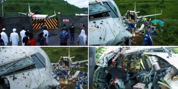 فرودگاه،حادثه،خلبان،فرود،هواپيماي،هواپيما،كابين