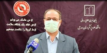 بستری شدن ۵۳ مبتلای جدید به کرونا در استان اردبیل