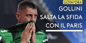 دروازهبان آتالانتا بازی با پاری سن ژرمن را از دست داد