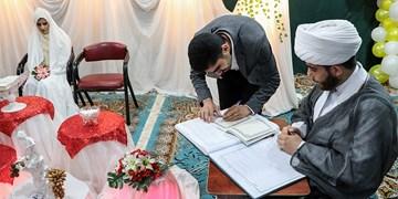 برگزاری جشن ازدواج آسان 20 زوج جوان در فهرج
