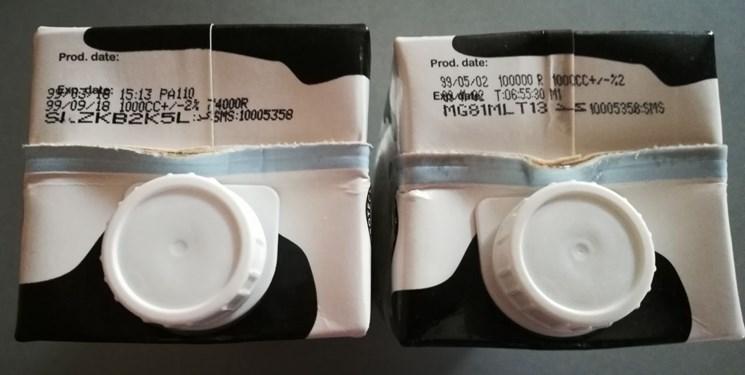 13990519000378 Test PhotoN - افسار بازار لبنیات رها شده است/ صنایع لبنی باز هم گران کردند