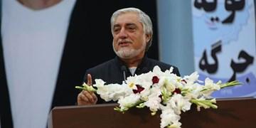 عبدالله: تمام موانع برای آغاز مذاکرات بین الافغانی برداشته شده است