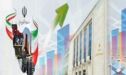 صدور 48 مجوز سرمایهگذاری طی 10 ماه ابتدایی امسال در کرمان/فراهم بودن زیرساخت پنجره واحد الکترونیکی در استان