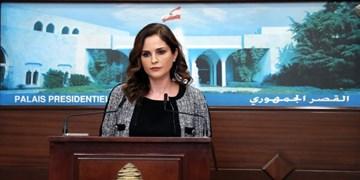 وزیر اطلاعرسانی لبنان استعفا کرد