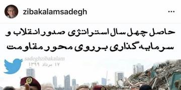 واکنشهای مجازی به سفر مکرون به لبنان