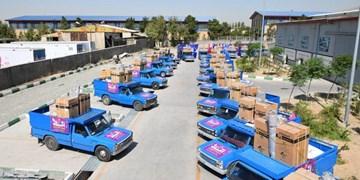 ارسال 5هزار سری جهیزیه برای زوجهای مناطق محروم توسط ستاد اجرایی فرمان امام(ره)